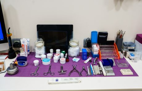 Το οδοντιατρείο μας